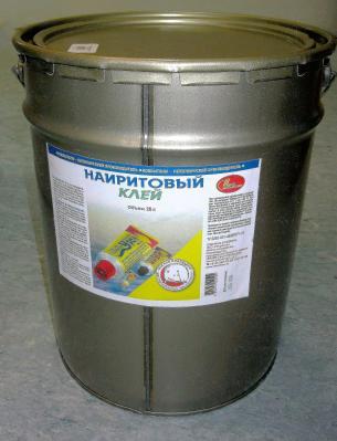 Клей наиритовый Евроведро 20 л
