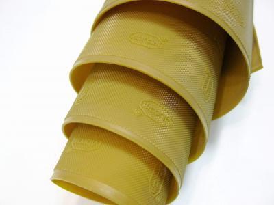 Профилактика листовая Vibram TEQUILGEMMA 1мм карамель