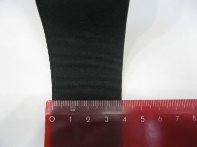 Резинка башмачная 4 см черная полиэстер