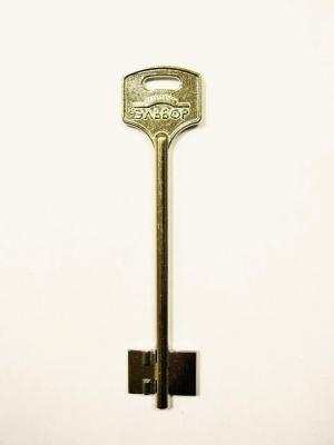 Заготовка для ключа флажковая ЭЛЬБОР-16 92 мм