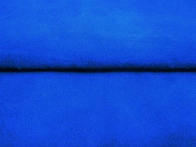 Кожа  МРС замша цвет светло-синий