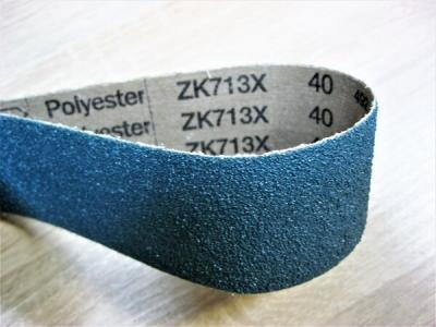 Шкурка 5 см для зачистки и подготовки обуви 160 см VITEX