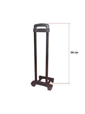 Ручка телескопическая для чемодана 168-7Р-3 22* №2
