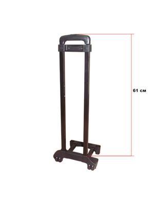 Ручка телескопическая для чемодана 168-7Р-3 24* №1