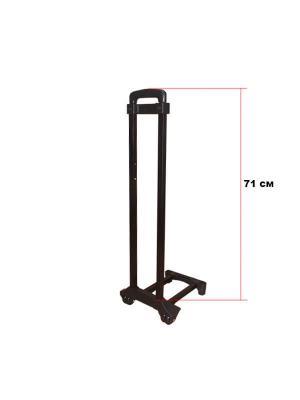 Ручка телескопическая для чемодана 168-7Р-3 28* №4