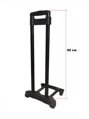 """Ручка телескопическая для чемодана 168-6А-1-4 26"""" №10"""