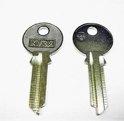 Заготовка для ключей (0145) H-063/X29 английская