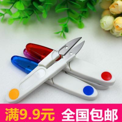Ножницы-щипцы для мелких работ