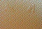 Профилактика листовая GTO Italia 96х60х1,0 мм цвет карамельный