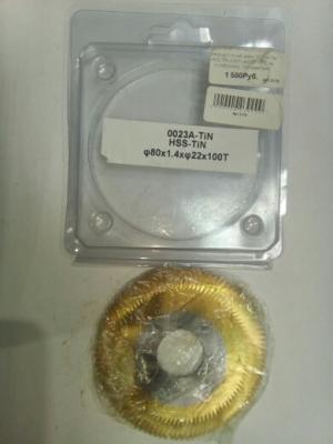 Фреза д/ст.по изг.ключ. 0023А-TIN HSS-TIN d 80*1,4хd22*100T на ст.WENXING 100G(желтый)