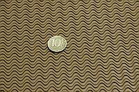 Профилактика листовая резина бежевая 570х570х3,5 мм волна