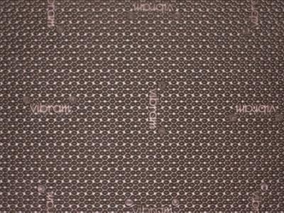 Лист набоечный Vibram Dupla тёмно-коричневый 850х560х6 мм