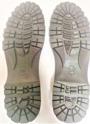 Подошва для обуви Омон